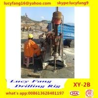 China China Deutz Engine XY-2B  Skid Mounted Water Well Drilling Machine for Sale for sale