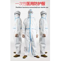 China CE FDA certified Disposable Hospital Full-body Anti-Virus Coverall Safety Protective Clothing Medical Isolation Suit on sale