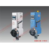 Quality Automatic DC24V 50W Coil Winding Tensioner Servo Motor 5kg/cm ² for sale