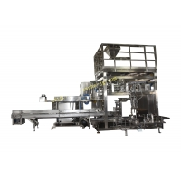 Buy cheap 25kg Weighing Filling Packing Palletizing Line Bagging and Palletizing System from wholesalers