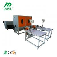 Buy cheap Fiber Carding Cushion Filling Polyester Fiber Machine GOOSE DOWN FILLING MACHINE from wholesalers