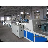 Wholesale Wood Plastic Composite Machinery Based Panel Machinery For Flooring / Pallet / Gardening from china suppliers