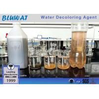 Buy cheap Dicyandiamide Formaldehyde Resin Color Removal Chemical Sewage Water Treatment from wholesalers