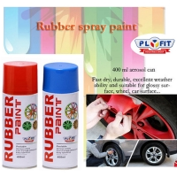Wholesale Aerosol Tinplate Can Acrylic Rubber Spray Paint 15um Finess from china suppliers