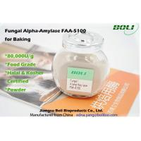 Wholesale Solid Fungal Alpha Amylase Superior Stability , Enzymes In Baking Industry 80000 U / g from china suppliers