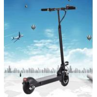 Wholesale Folding Mini Small Portable Fast Lightweight Electric Adult Kick Scooter from china suppliers