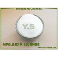 Wholesale Sodium gluconate Clean powder from china suppliers