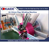 China 16-32mm Pipe Winder Machine PE  Pipe Winding Machine  for PEX/PERT/HDPE Pipe Coiling for sale