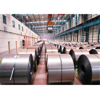 China Cold Rolled Non Grain Oriented Electrical Steel High Silicon Steel Laminations on sale