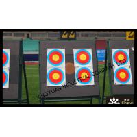 Buy cheap Foam 9 pcs together changeable shooting archery target, 20cm thickness from wholesalers