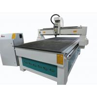 Buy cheap High quality cheap CNC router 1325/China CNC wood router from wholesalers