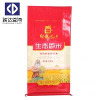 Wholesale Hot Sale 10kg,15kg,25kg Laminated BOPP Woven Bag Polypropylene For Rice Bag from china suppliers