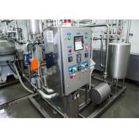 Wholesale Yogurt Milk Production Line Milk Manufacturing Process ISO CE from china suppliers