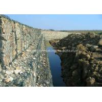Wholesale PVC Coated Gabion Stone Wall / Gabion Wall Construction Wire Strength 100x120mm Mesh Size from china suppliers