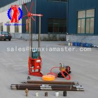 Wholesale QZ-2D three phase electric sampling drilling rig machine Supplier from china suppliers