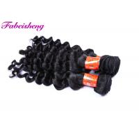 Buy cheap 10 -32 Inch VIrgin Human Hair Extensions / Virgin Indian Loose Wave from wholesalers