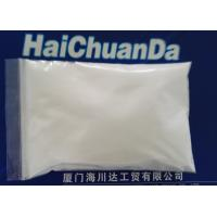 Wholesale Non - Toxic Nucleating Agent For Transparent Polyolefin Resin Products from china suppliers