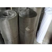 Wholesale 0.15 Dia Stainless Steel Metal Structured Packing Net 50 Mesh 60 Mesh 80 Mesh from china suppliers