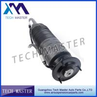 Wholesale Genuine Mercedes Benz S&CL Class Hydraulic Shock Absorber ABC Shock Strut from china suppliers
