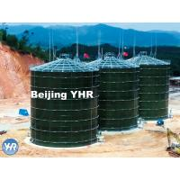 Wholesale 5000 M3 Anaerobic Digester Tank Glass Fused To Steel Material Fast Installation from china suppliers