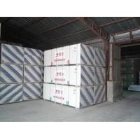 Wholesale High quality Baier gypsum board from china suppliers