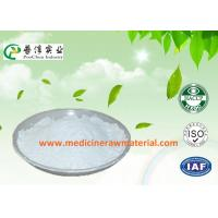 Wholesale Star Anise Natural Plant Extracts 99% Shikimic Acid For Anti - Inflammatory / Analgesic from china suppliers