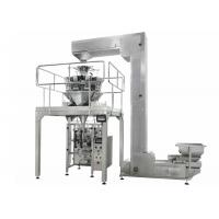 Wholesale Efficient Packaging, Full Automatic, Snack Food Packing Machine For Nuts,Hazelnuts from china suppliers