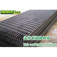 Steel Grating for stairs, galvanized steel grating