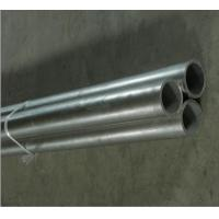 Wholesale High purity N06601 inconel 601 polished nickel tube from china suppliers