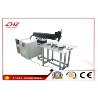 High Precision Automative Laser LED Letter Welding Machine With Adjustable Working Table for sale