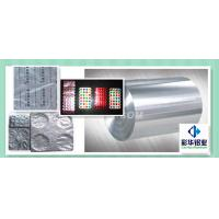 Wholesale Foil for medicine packing from china suppliers