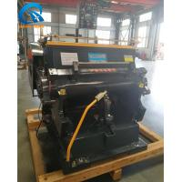 Wholesale ML-Die cutting creasing machine from china suppliers
