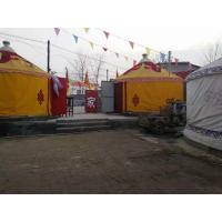 Wholesale Anti - Water 8m Diameter Luxury Yurt Homes With 80km / H Wind Loading Capacity from china suppliers