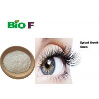 Wholesale White Biotinoyl Tripeptide-1 / Herbal Nutrition Powder For Eyelash Growth from china suppliers
