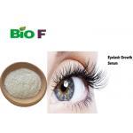 China White Biotinoyl Tripeptide-1 / Herbal Nutrition Powder For Eyelash Growth for sale