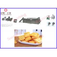 Wholesale 60- 150kg / H  Snack Food Production Line Corn Flour Cereal Puffing Machine from china suppliers