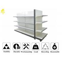 Wholesale White Color Supermarket Steel Racks With Buckle Back Panel 80x30x2.0mm from china suppliers