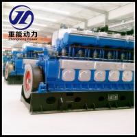 Wholesale Factory direct  2000kw electrical Diesel  Generator for sale from china suppliers