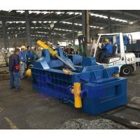 Buy cheap Metal Baling Press For Ferrous and Nonferrous Metals Hydraulic Drive180T Capacity from Wholesalers