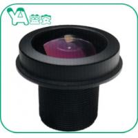 """Wholesale 1/3.2"""" M12 190° Wide Angle Dome Camera Lens Megapixel Cctv Board Lens1.2mm from china suppliers"""