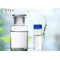 Wholesale Colorless Clear Liquid High Purity Vinyltriisopropenoxysilane For Cross Linking Agent CAS 15332-99-7 from china suppliers
