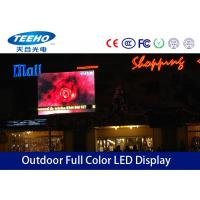 Wholesale Sport P8 Outdoor Full Color LED Display Billboard , Stadium LED Display 300 - 1000Hz from china suppliers