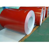 Wholesale white, blue or customized JIS, CGCC Soft Prepainted Color Steel Coils / Coil (PPGI / PPGL) from china suppliers