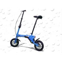 Multifunction 12 Inch Smallest Folding Bike Different Color For Travel