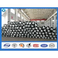 Wholesale 70FT 5mm Thick Q420 Steel Electric Pole Galvanized And Black Tar Painted from china suppliers