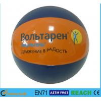 Wholesale Rainbow Printing Inflatable Beach Ball Diameter 24 Inch With CE EN71 from china suppliers