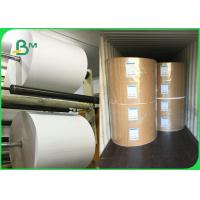 China Disposable 300gsm + 10g PE Lunch Box Paper For Food Packing 100% Biodegradable for sale