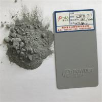 China RAL 7015 Grey Epoxy Powder Coat Paint Chemical Resistant For Motorcycle Frame for sale