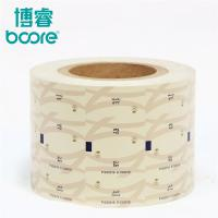 China Customized Food Grade PE Coated Paper Pack Sugar in Sachets, Paper Roll for Packing Sugar for sale
