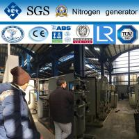 Wholesale SINCE GAS PN-100-39 CE/ASME//BV/CCS/ABS verified nitrogen gas generator from china suppliers